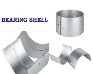 端瓦bearing shell