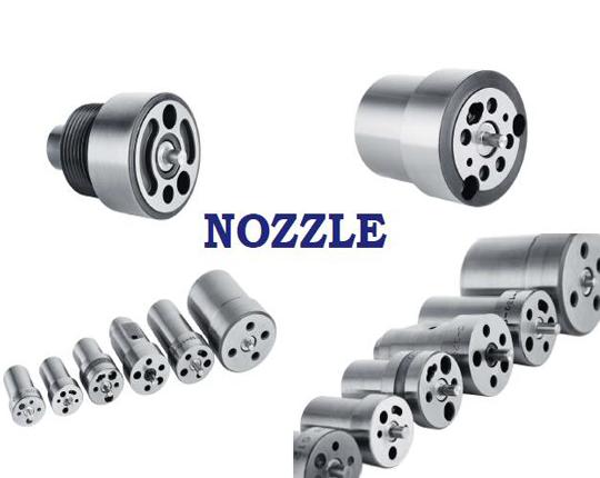 油嘴Nozzle
